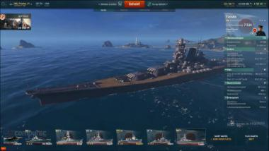 World of Warships: IJN Yamato - Guide & Video (buffed Shipyard Folge 8)
