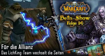 WoW: Die 14. Beta-Show (1)