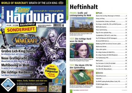PC Games Hardware: Sonderheft zu Wrath of the Lich King