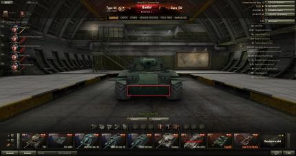 World of Tanks 8 9 Guide: Premium-Panzer Type 64 (Tier 6), Type 3