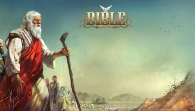 wow pvp bible download
