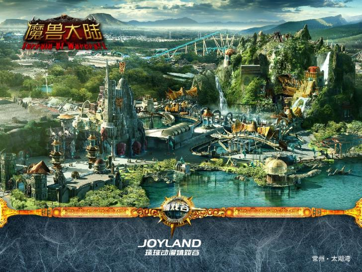 World Joyland: Der Freizeitpark soll die Bereiche Terrain of Warcraft, Universe of StarCraft, Island of Mystery, Moles World und World of Legend beheimaten.
