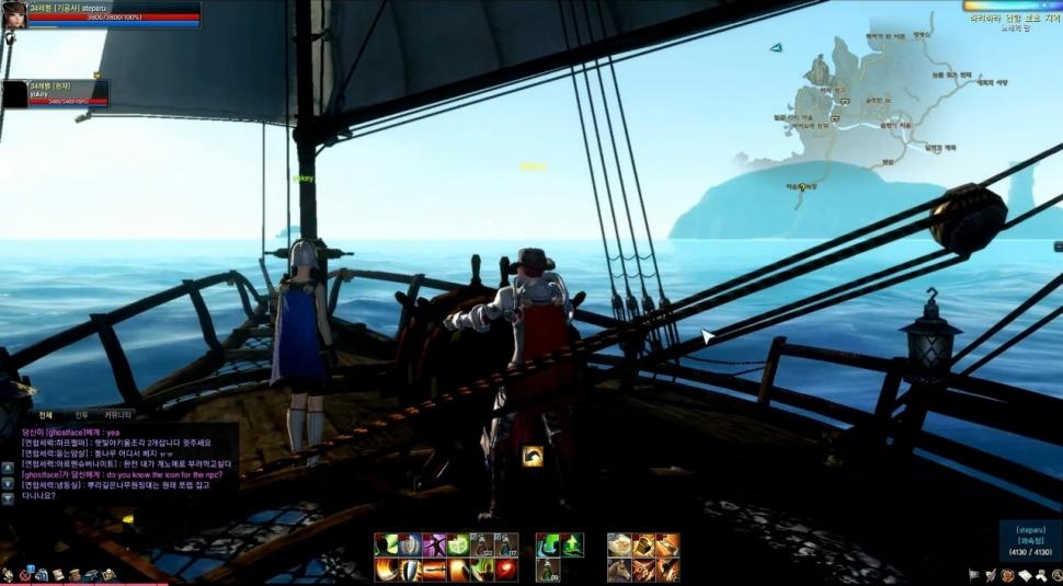 Screenshots zu ArcheAge (1)