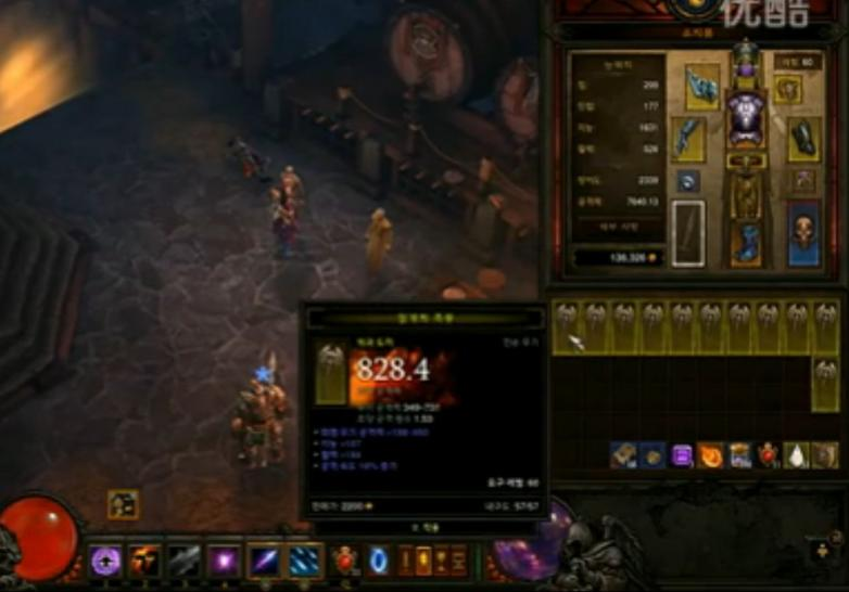 how to dupe in diablo 3