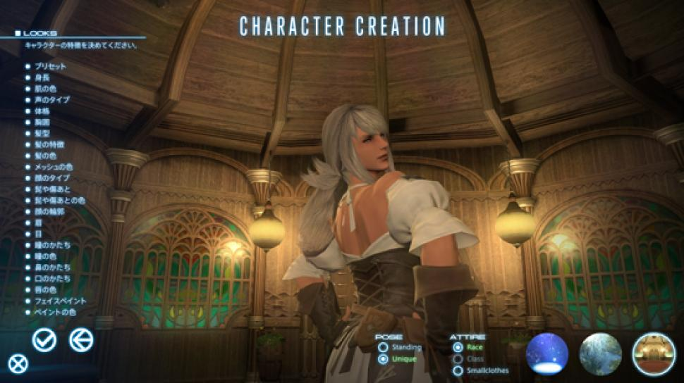 Final Fantasy 14 A Realm Reborn Details Zur Beta
