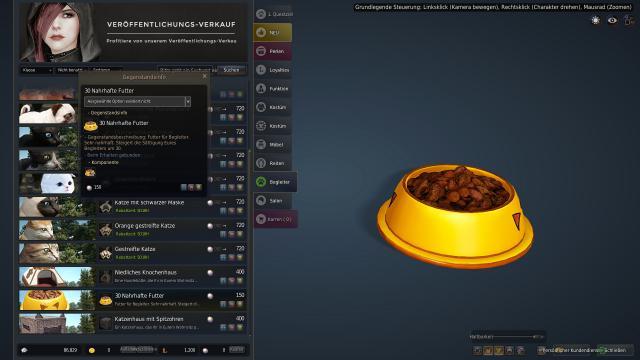Black desert online shop code