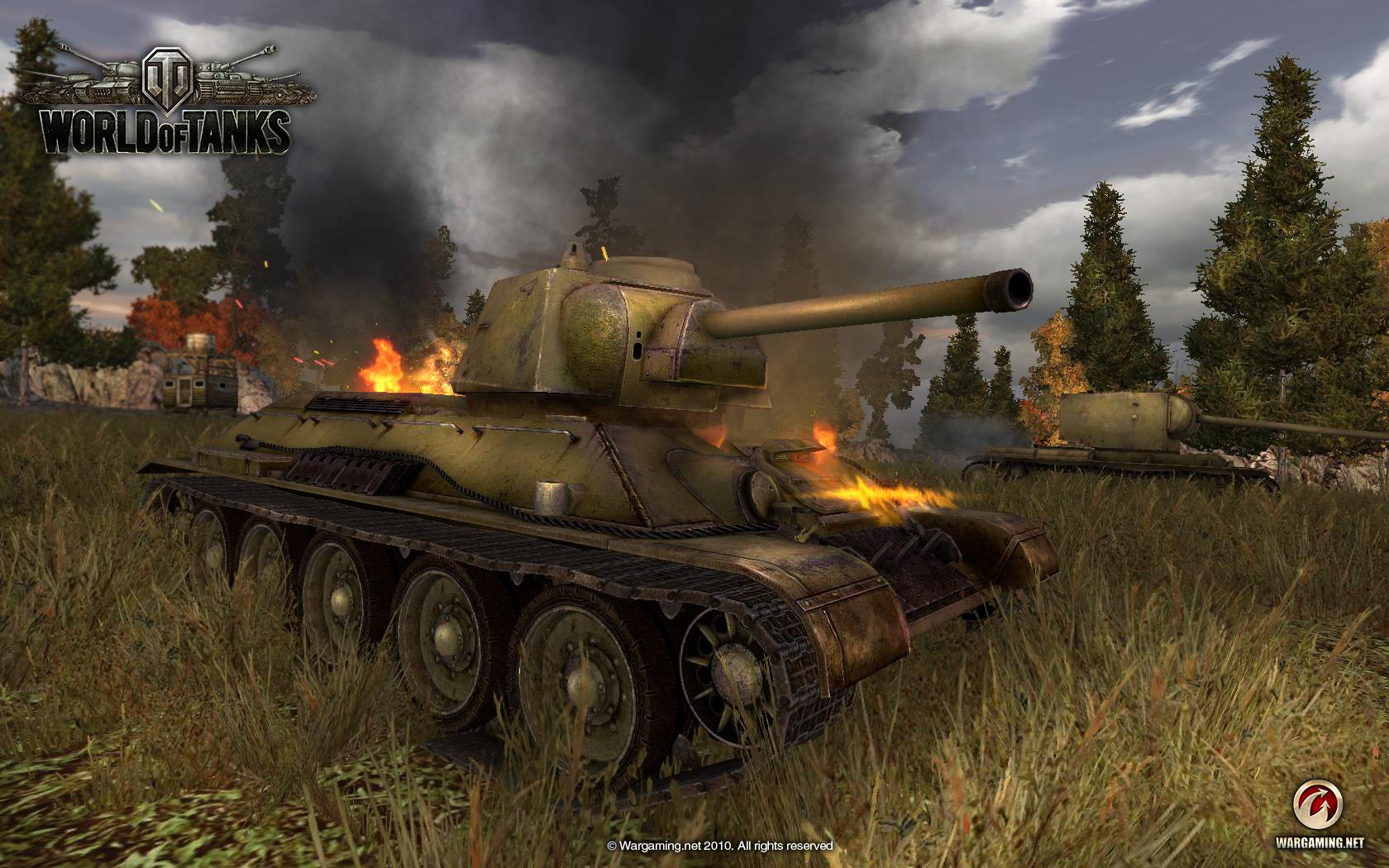 Читы на тестовый сервер танки онлайн - 7c
