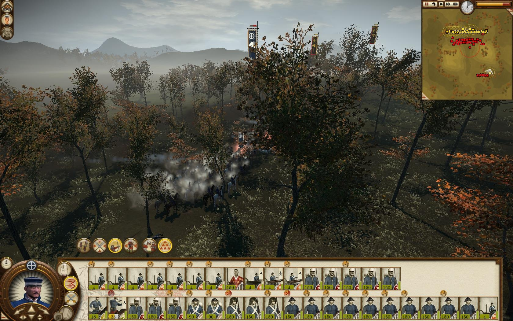 how to change rome total war camera to shogun