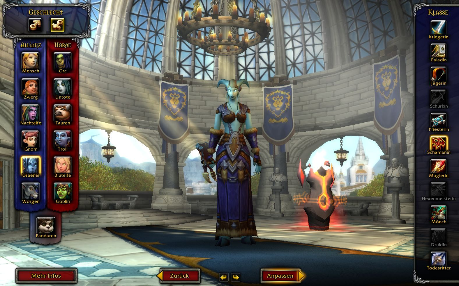 Новый экран создания персонажа для Альянса, награды за репутацию с