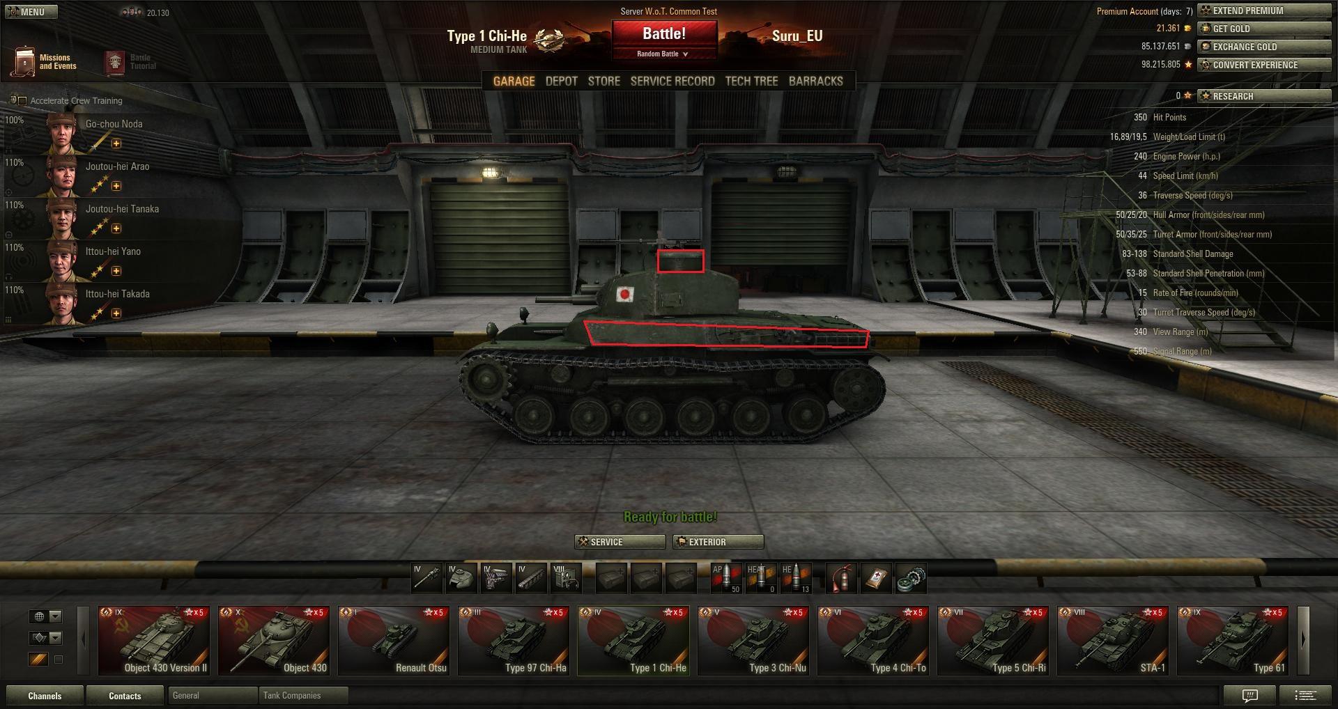 Bevorzugte Matchmaking-Tanks