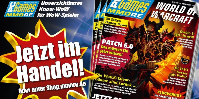 Die neue PC Games MMORE - ab sofort am Kiosk! (02)