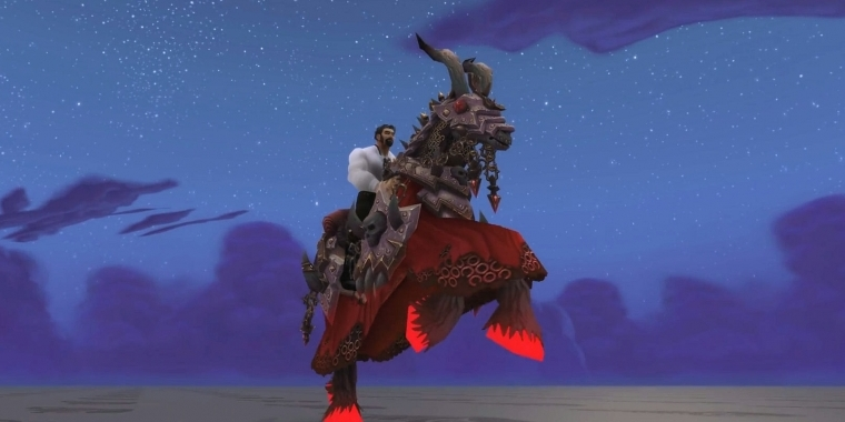 WoW Legion Patch 7.1: Mittnacht - Attumens Mount