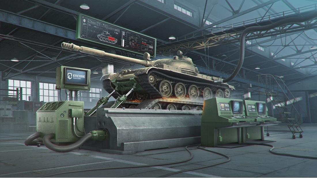 Spezielle Matchmaking-Tanks